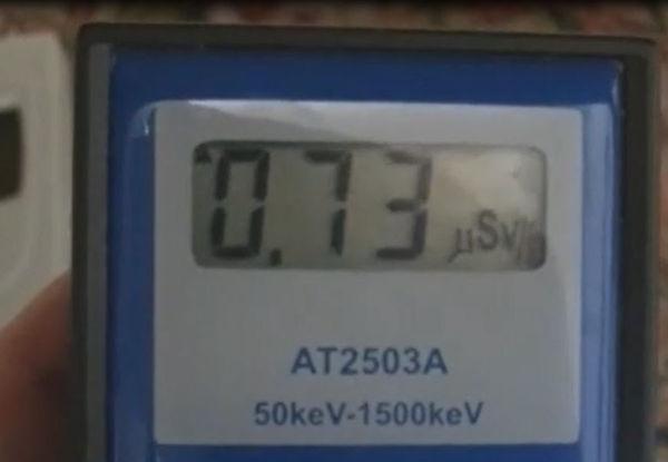 0.73.JPG