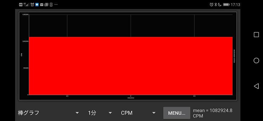 Screenshot_20200729_171319_com.rdklein.r