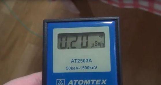 0.20.JPG