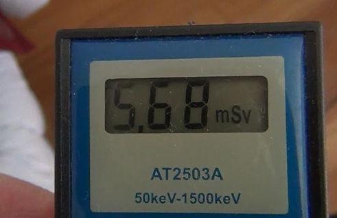 5.68ms.JPG