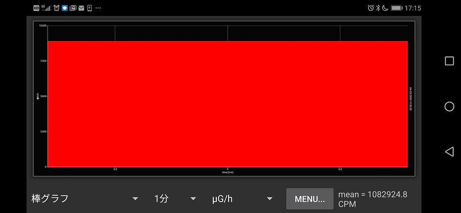 Screenshot_20200729_171526_com.rdklein.r