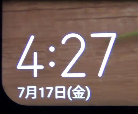 427.JPG