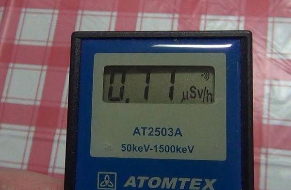 0.71.JPG
