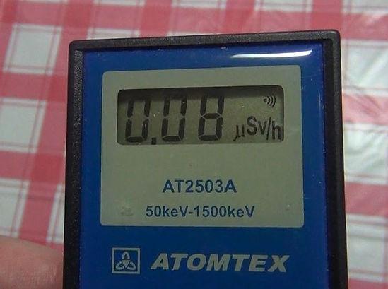 0.08.JPG