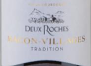"""AOP Mâcon-Villages Blc """"Tradition"""" - Domaine des Deux Roches"""