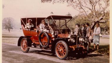 1909 Argyll