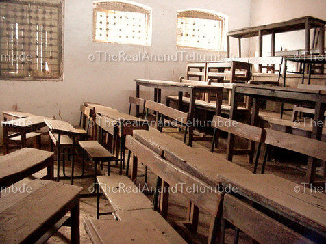 Anand's school classroom
