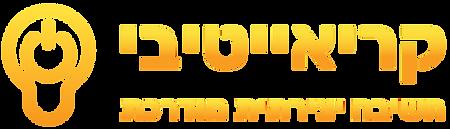 טסט לוגו קריאייטיבי-03.png