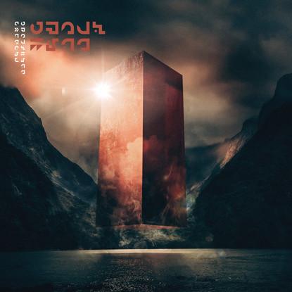 Gravemind // Volgin [Single Review]