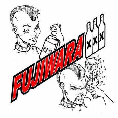 FUJIWARA // GIMME A SHOT [SINGLE REVIEW]
