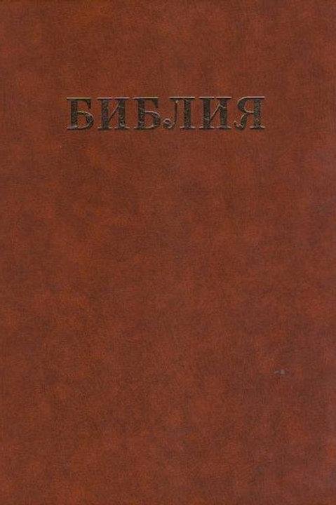 Семейная Библия