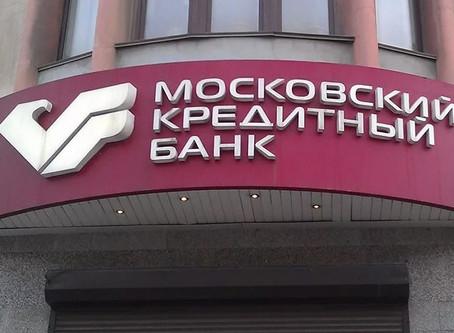Ипотечники попросили 1 млрд рублей у МКБ