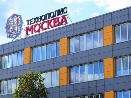 В Москве открылись фотовыставки ко Дню столичной промышленности