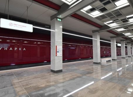 Урожайный июнь московского метро