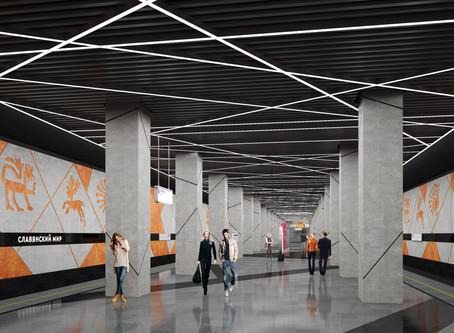 Новая Москва: метро в «квадрате»