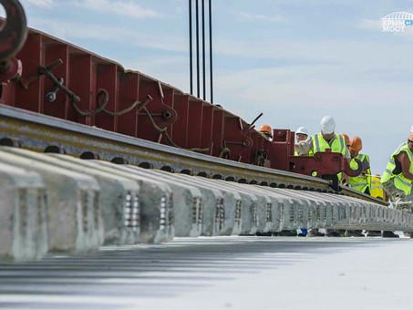 Крымский мост стал железнодорожным