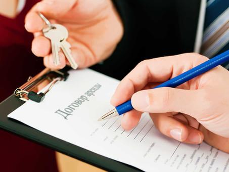 Инвестирование в недвижимость: купить, чтобы сдавать в аренду