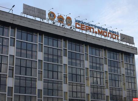 В «ИНТЕКО» заинтересовались Лефортово