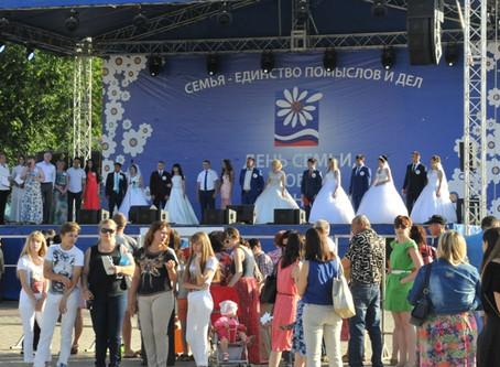 Через неделю Москву украсят ромашками