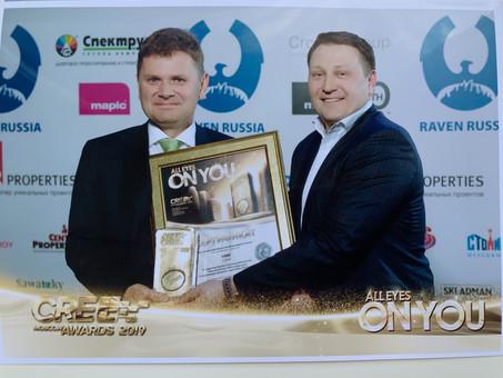 Компания CBRE стала победителем Премии Commercial Real Estate Moscow Awards 2019 в 5 номинациях