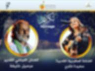 Saida Fikri & Marsel Khalifa.JPG