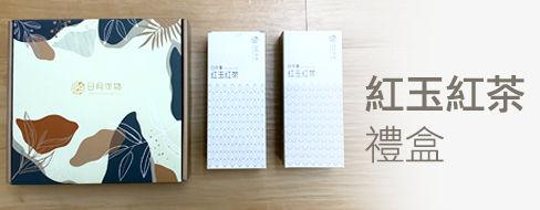 488x190banner-禮盒2.jpg