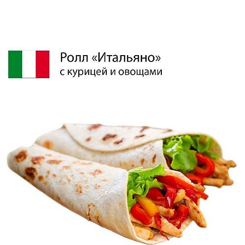 """Ролл """"Итальяно"""" с курицей и овощами микс"""