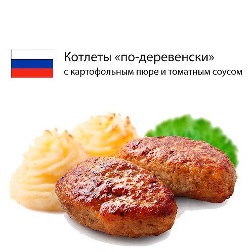 Котлеты по-деревенски с картофельным пюре и соусом