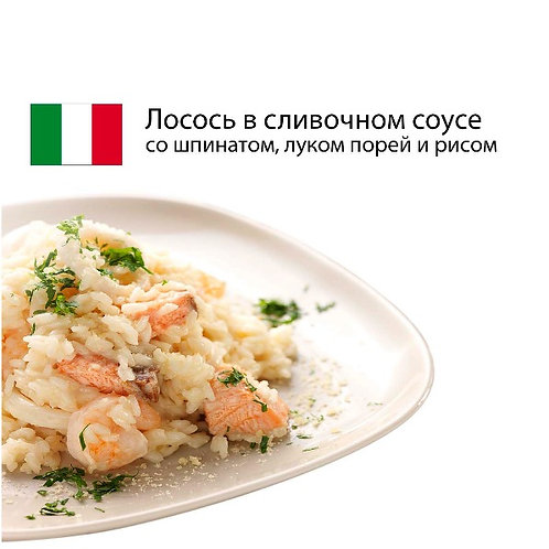 Лосось в сливочном соусе со шпинатом, луком порей и рисом