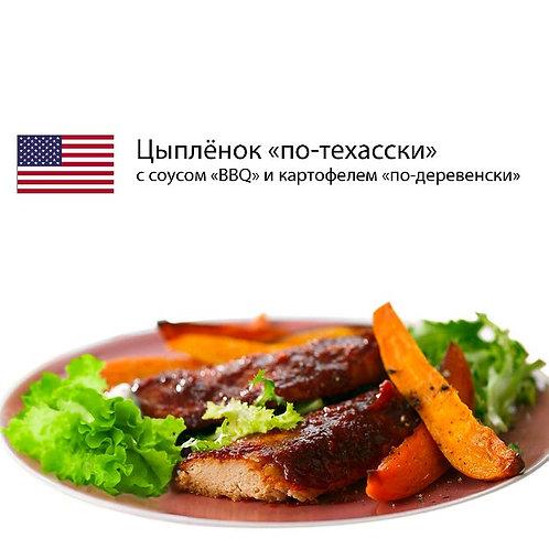 """Цыпленок """"по-Техасски"""" с соусом BBQ с картофелем по-деревенски"""