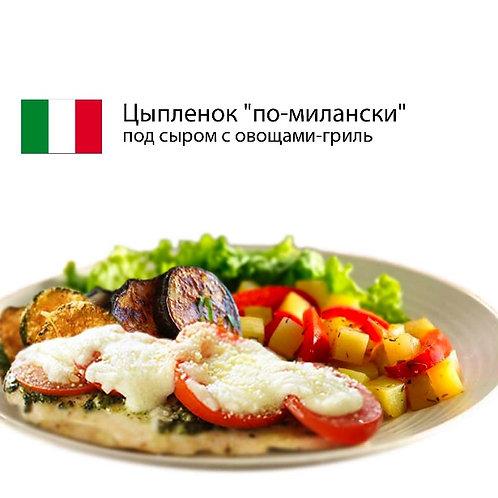 """Курочка """"по-Милански"""" с овощами гриль"""