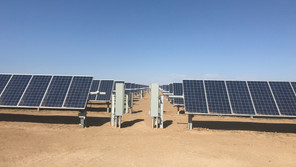 Primergy Solar: NVE Announcement