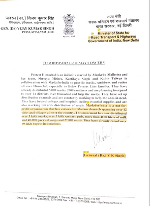 Gen VK Singh Letter