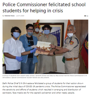Delhi Police Commissioner Award
