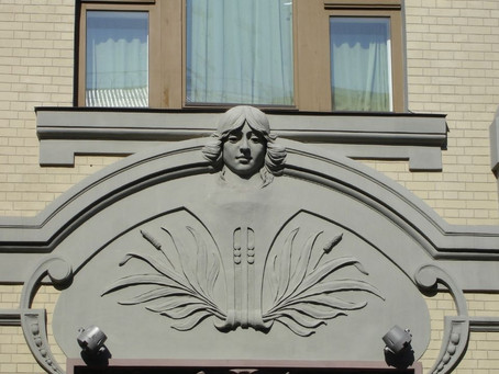 Capital Moulding: What Is It?