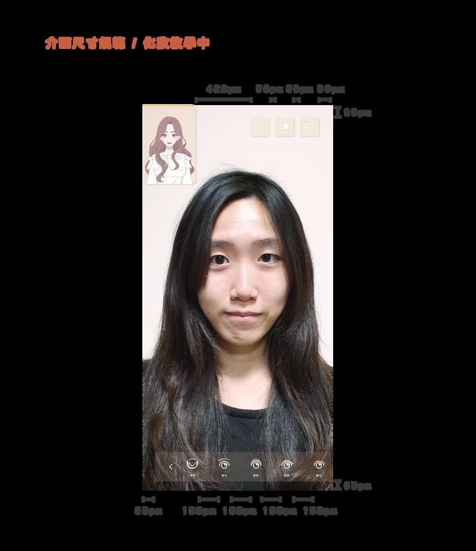 MsJulia_設計規範_化妝教學中頁面.png