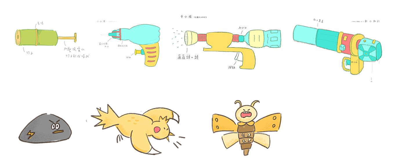 武器怪獸草圖