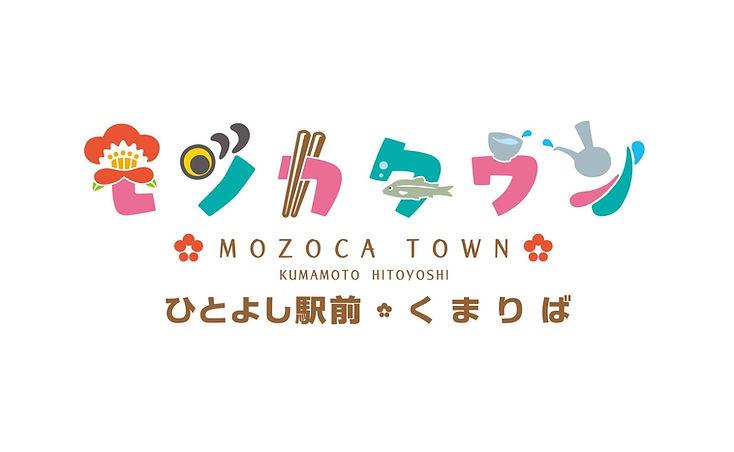 モゾカタウンロゴ