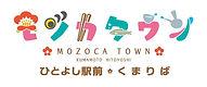 モゾカタウンロゴ MOZOCA TOWN