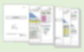 中小企業経営診断システムのレポート