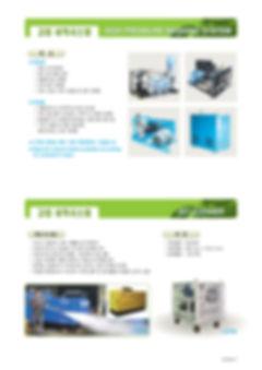 고압 세척시스템.jpg