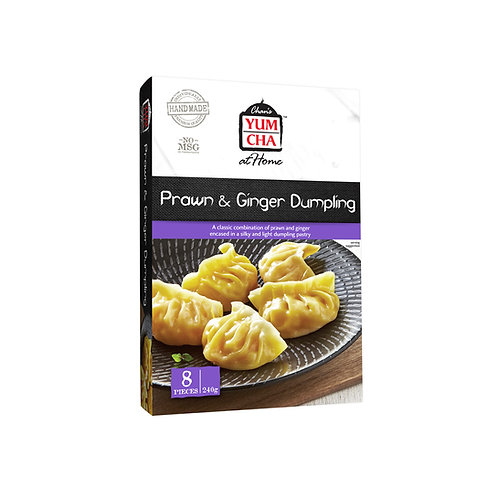 Prawn and Ginger Dumpling