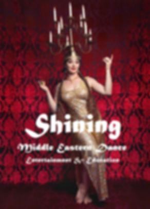 Shining Text1.jpg