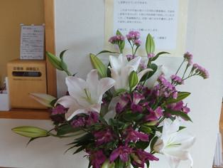 今日の花 オリエンタルリリー アルストロメリア スターチス