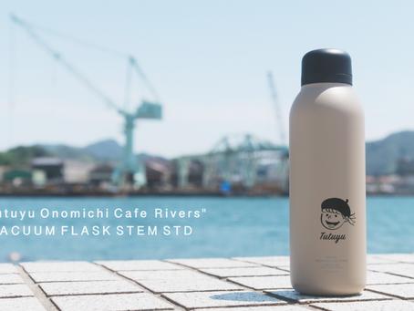 尾道のカフェ【Tutuyu Onomichi Cafe】さんのオリジナルWater Bottleの商品PVを制作させていただきました!
