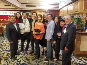 APAFT Awards & Benefit Dinner November 4, 2019