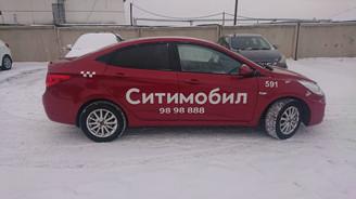 Hyundai Solaris 2011 г. МКПП 1100р/сутки