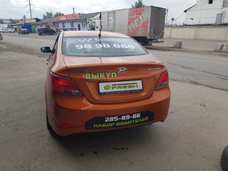 Hyundai Solaris 2012-2015 гг. МКПП 1200р/сутки