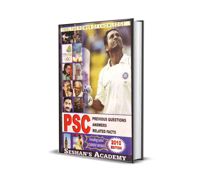 PSC Rank File