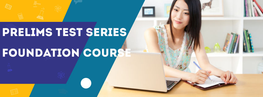 Copy of Online Tuition Classes - Made wi